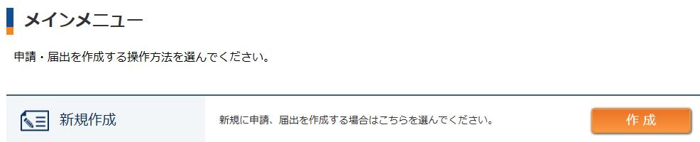 f:id:gasguzzler:20200126123049p:plain