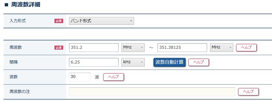 f:id:gasguzzler:20200126131541p:plain
