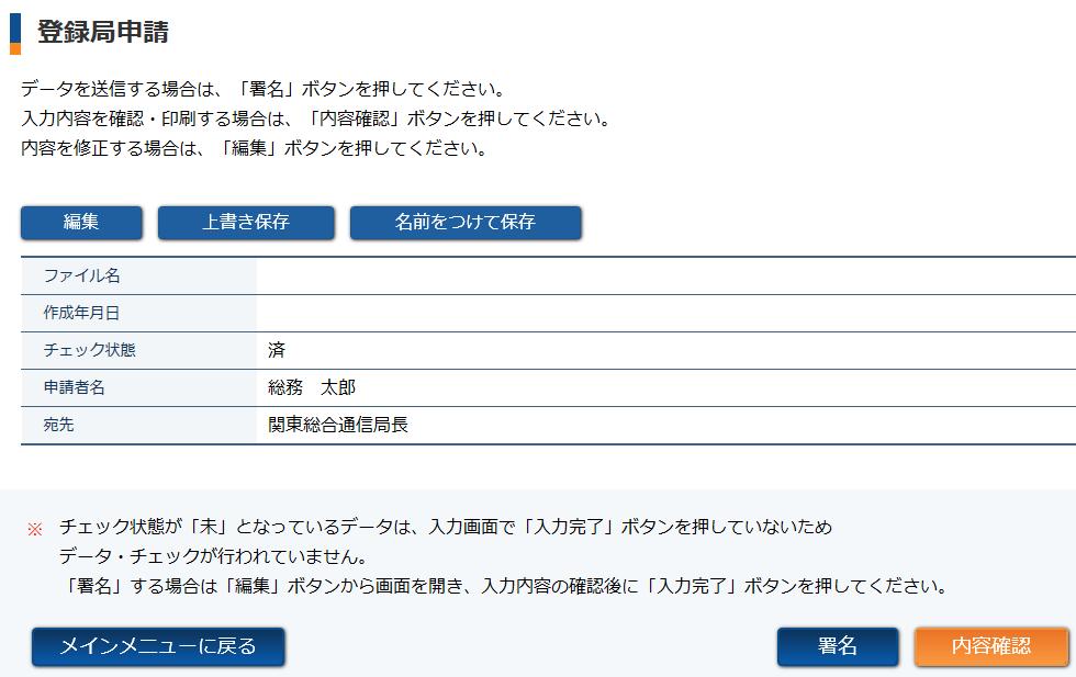 f:id:gasguzzler:20200126134437p:plain