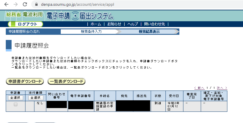 f:id:gasguzzler:20200126165617p:plain