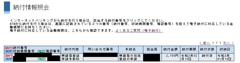 f:id:gasguzzler:20200126170931p:plain