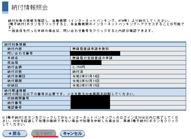 f:id:gasguzzler:20200126171226p:plain