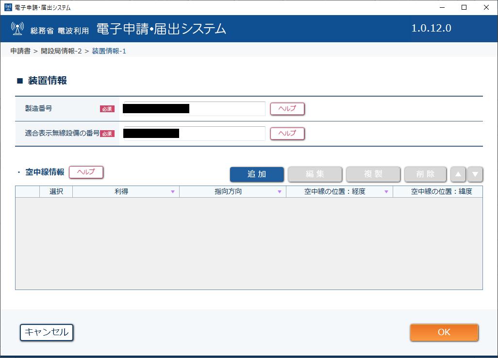 f:id:gasguzzler:20200126211746p:plain