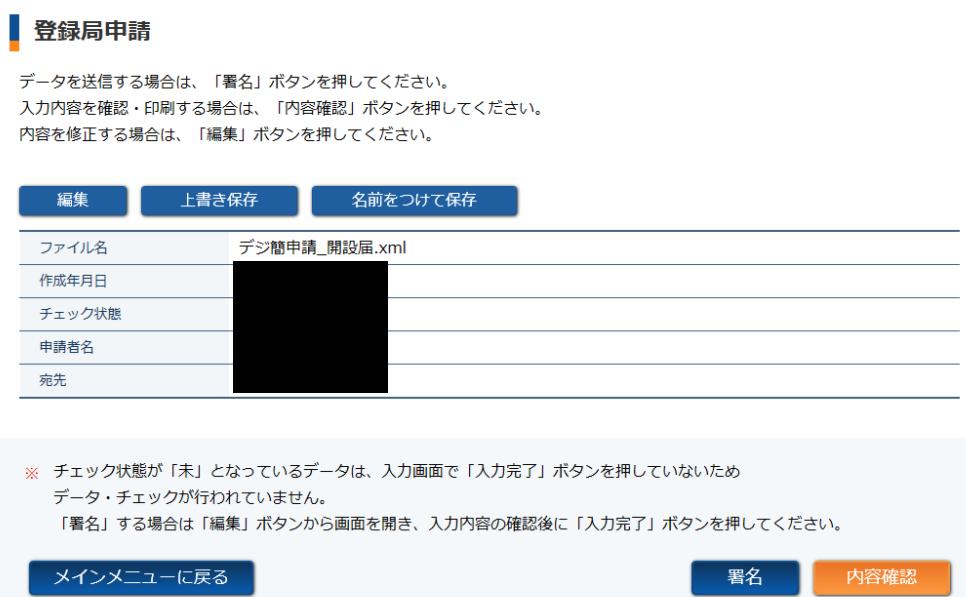 f:id:gasguzzler:20200126212222p:plain