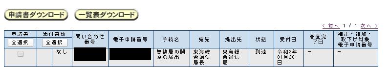 f:id:gasguzzler:20200126212510p:plain