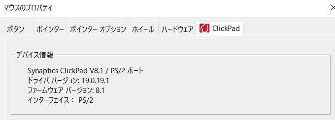 f:id:gasguzzler:20210515204225p:plain