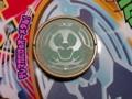 [製品]これが、テレマガ付録のパンダメダルか。弱そう…。