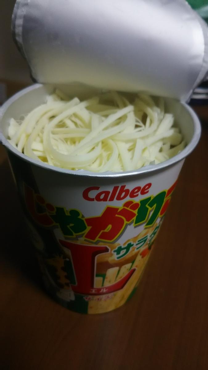f:id:gashimaru10:20190430000241j:plain