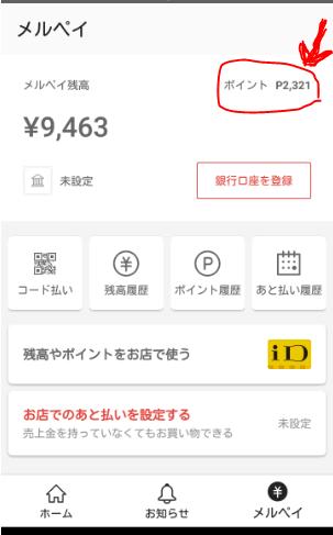 f:id:gashimaru10:20190501151158p:plain