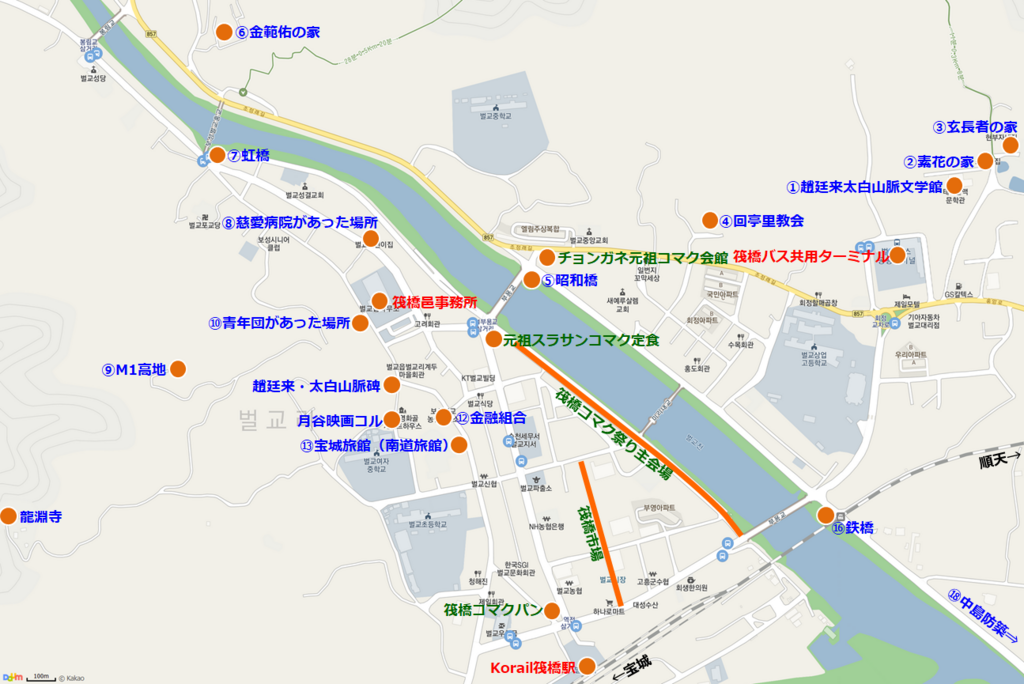 筏橋邑地図