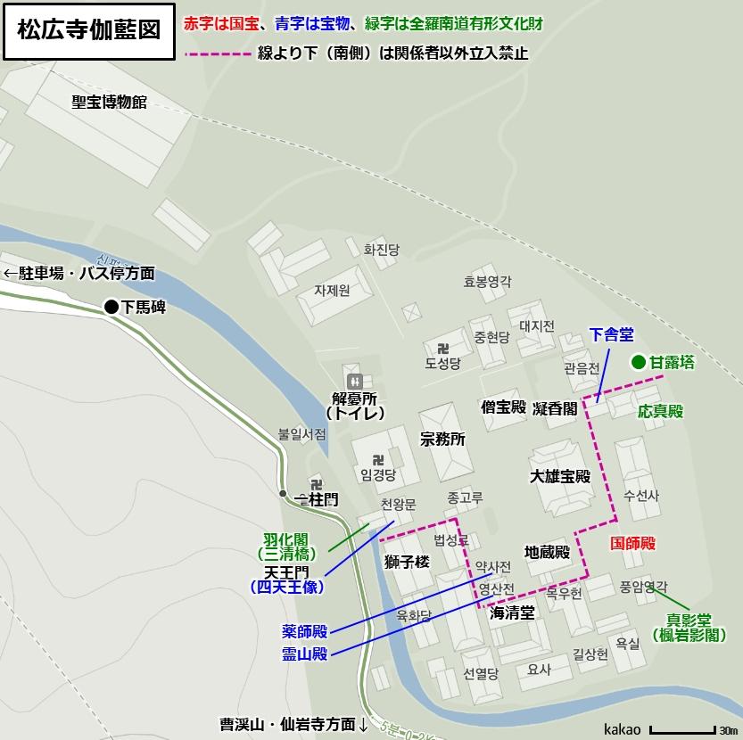 松広寺伽藍図