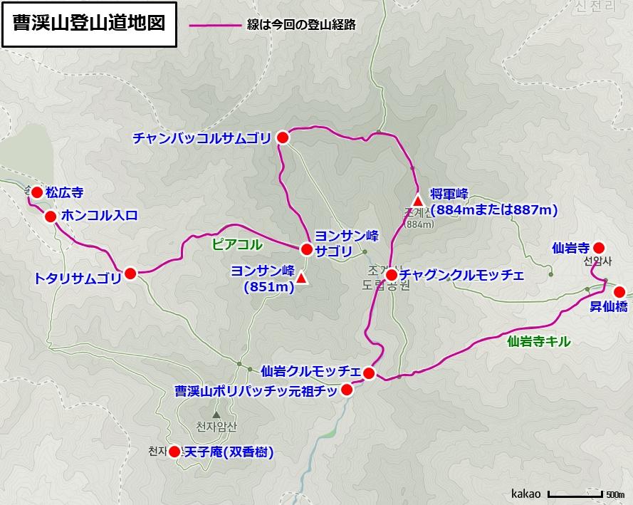 曹渓山登山道地図