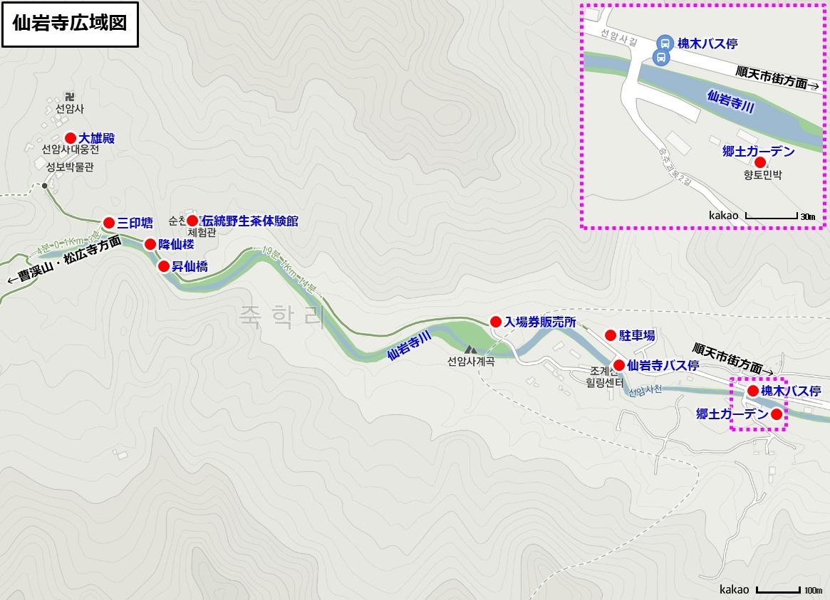 仙岩寺広域図