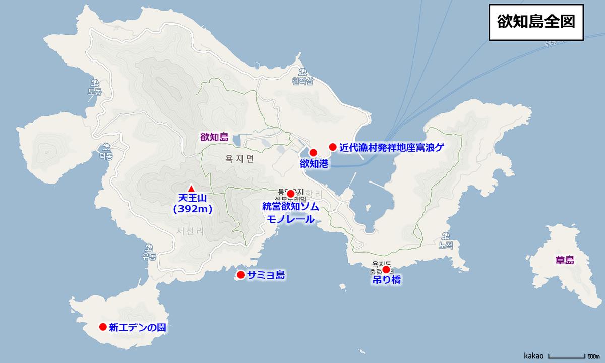 欲知島全図
