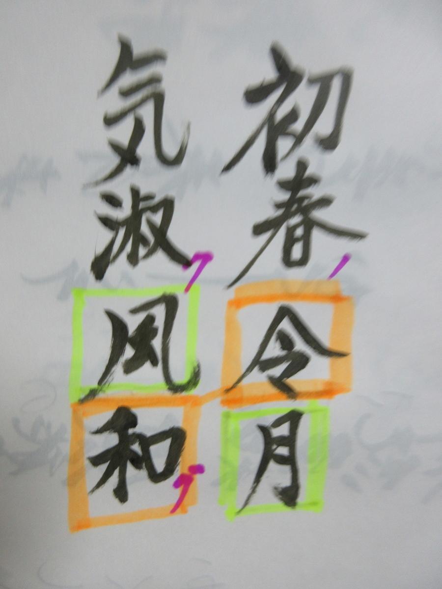 f:id:gashuu:20210116180732j:plain