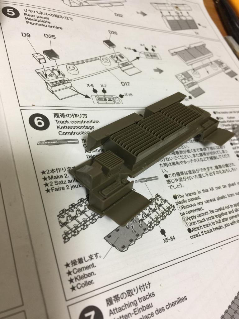 f:id:gasuken1027:20161213124329j:plain