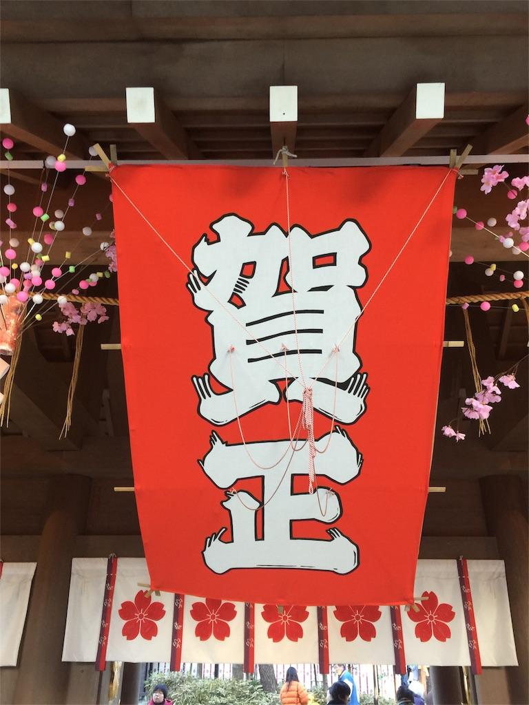 f:id:gasuken1027:20170101075020j:image
