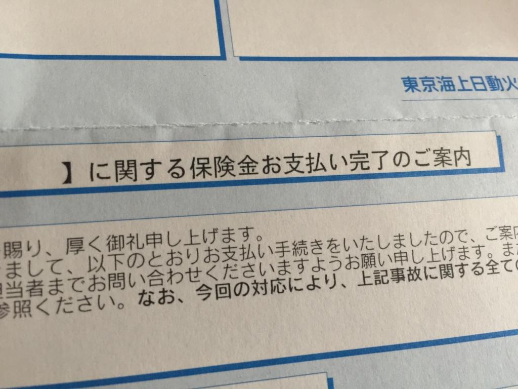 f:id:gasuken1027:20170103082633j:plain