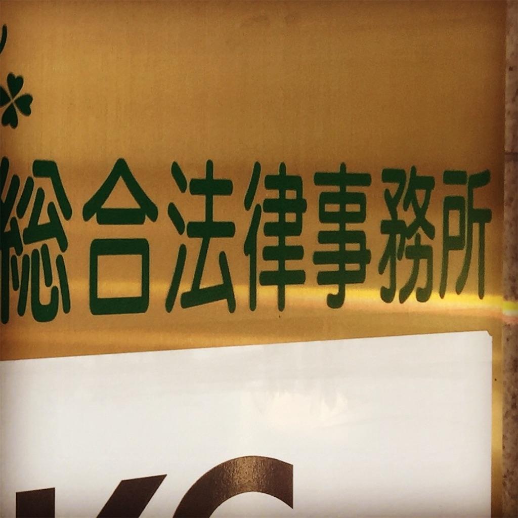 f:id:gasuken1027:20170113095240j:image