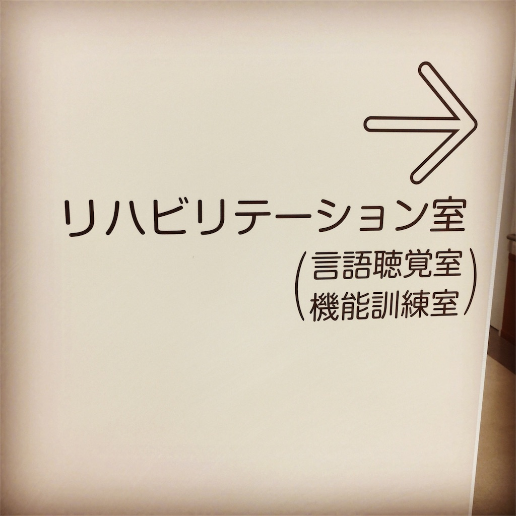 f:id:gasuken1027:20170114083111j:image