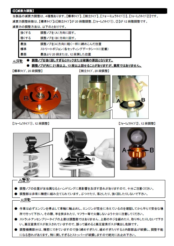 f:id:gasuken1027:20170327152705j:plain