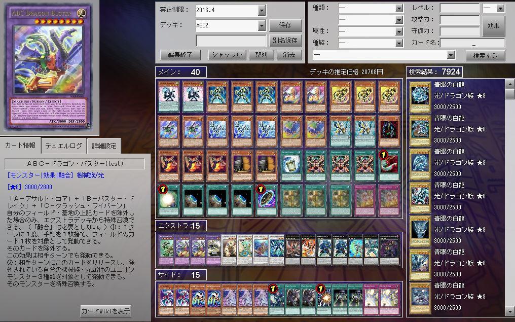 f:id:gasuki432:20160618000314j:plain