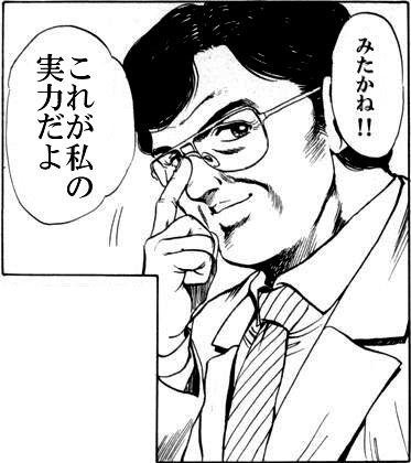 f:id:gasuki432:20160618230407j:plain