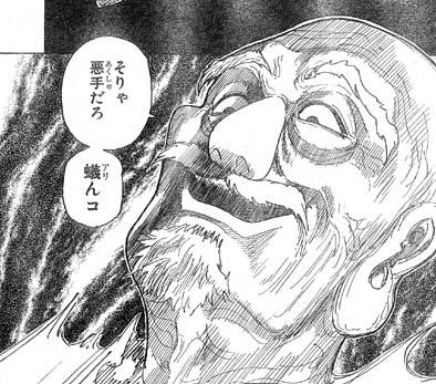 f:id:gasuki432:20160618231035j:plain