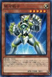 f:id:gasuki432:20160622234853p:plain