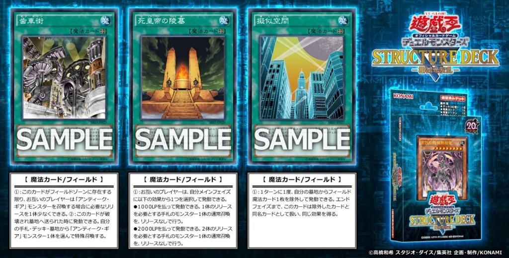 f:id:gasuki432:20160914202048j:plain