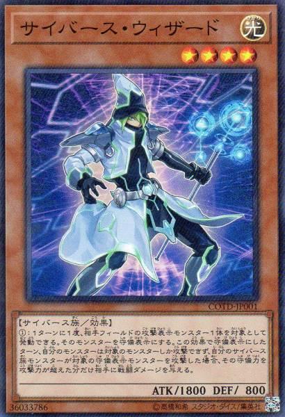 f:id:gasuki432:20170414192905j:plain