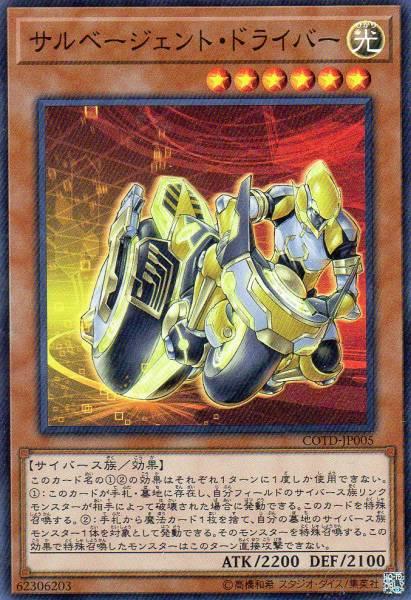 f:id:gasuki432:20170414193635j:plain