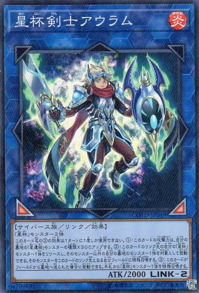f:id:gasuki432:20170414203748j:plain