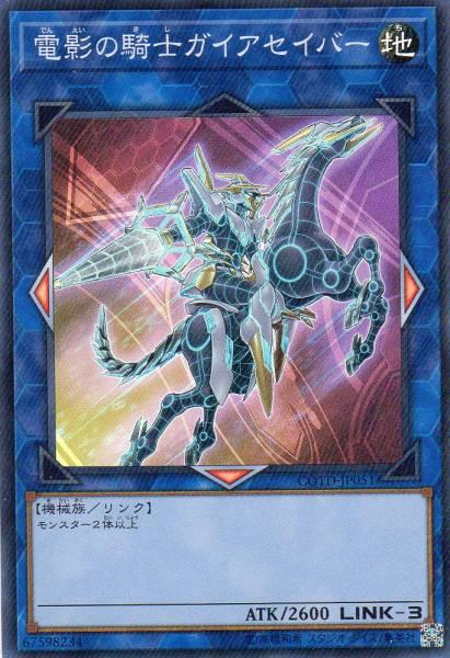 f:id:gasuki432:20170415010139j:plain