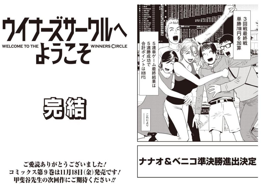 f:id:gasuki432:20171031162301j:plain