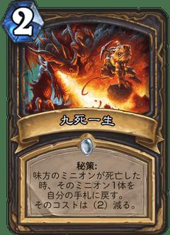 f:id:gasuki432:20171121132416p:plain