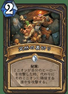 f:id:gasuki432:20171121132420p:plain
