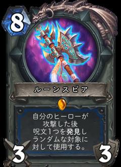 f:id:gasuki432:20171121132423p:plain