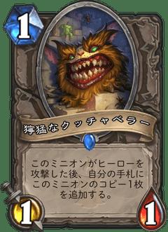 f:id:gasuki432:20171121132430p:plain