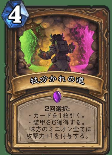 f:id:gasuki432:20171121132434p:plain
