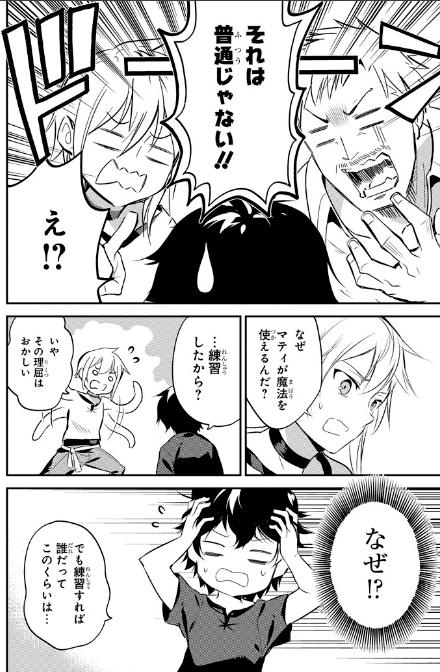 f:id:gasuki432:20181213161535p:plain