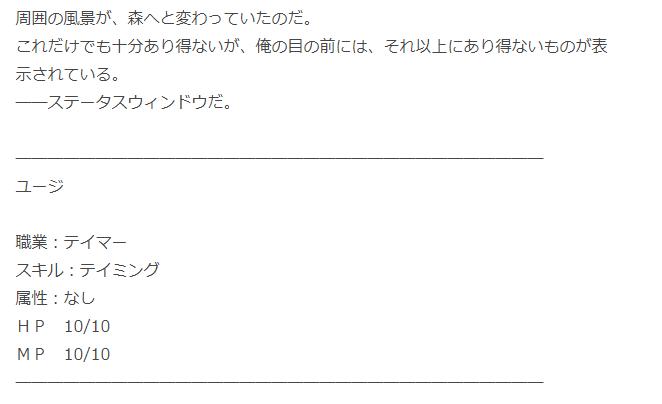 f:id:gasuki432:20181213162249p:plain