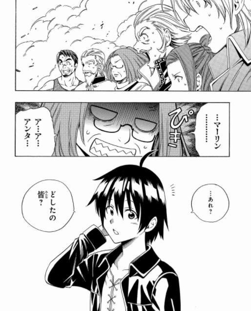 f:id:gasuki432:20181213164638p:plain