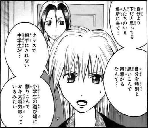 f:id:gasuki432:20181213164852j:plain
