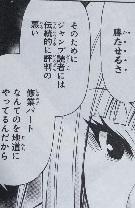 f:id:gasuki432:20200516172253j:plain