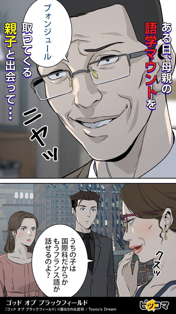 f:id:gasuki432:20200917211416j:plain