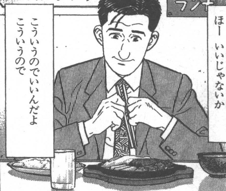 f:id:gasuki432:20201008125822j:plain
