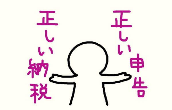 f:id:gasuuu:20121031231653j:plain:h280