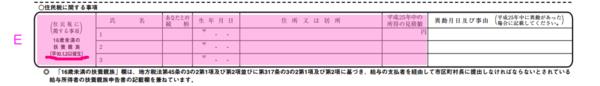 f:id:gasuuu:20121105125005p:plain
