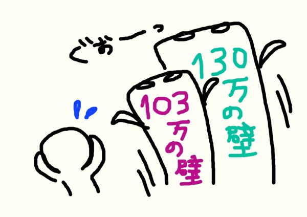 f:id:gasuuu:20121119204849j:plain:h300